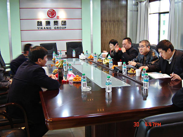 SAIC delegation visited the company